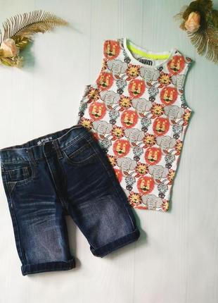 Комплект шорты и майка