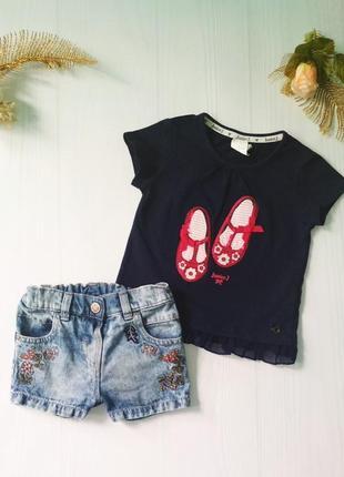 Комплект шорты с вышивкой и футболка