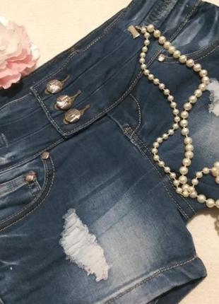 Короткие джинсовые шорты с потёртостями zett jeans