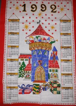Полотенце-календарь, скатерть, салфетка, рушник-календар,серветка 1992
