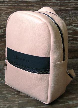 Модный женский рюкзак, красивый портфель, цвет пудра