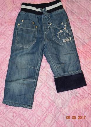 Классные утепленные джинсы