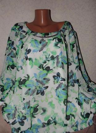 Яркая блуза на королевские формы