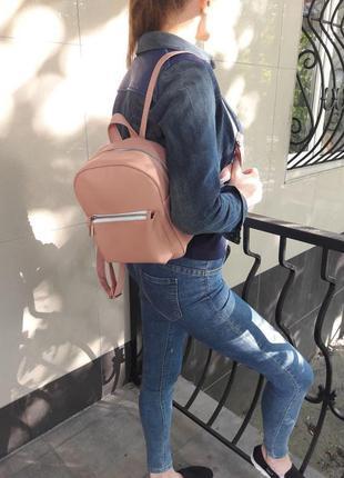 Пудровый рюкзак розовый