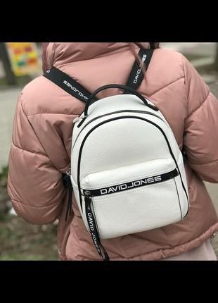 Городской рюкзак david jones 5989-2t белый