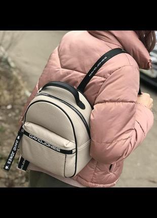 Городской рюкзак david jones 5989-2t бежевый