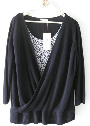 Блуза per una размер 22