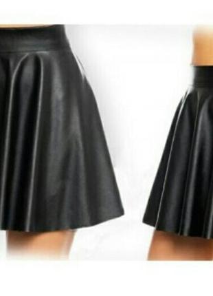 Супер кожаная юбка
