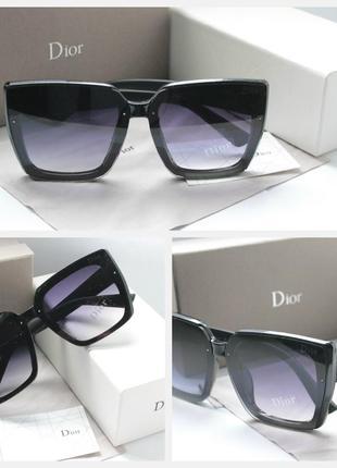 Красивые очки в черном цвете