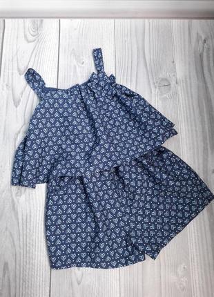 Ромпер комбинезон костюм комплект шорты майка