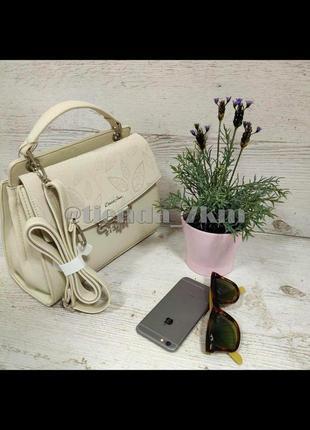 Женственная сумка от david jones с листиком (брошкой) 6001-2t бежевая