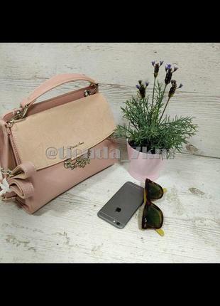 Женственная сумка от david jones с листиком (брошкой) 6001-2t розовая