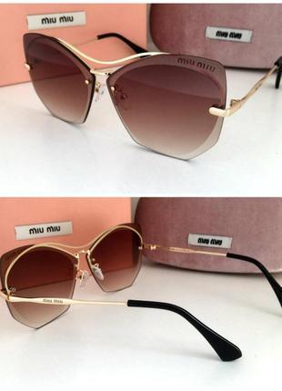 Новинка красивые женские солнцезащитные безободковые очки коричневые