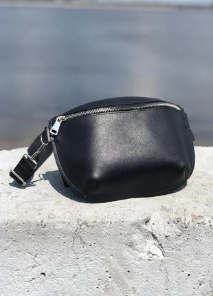 Поясная сумка из кожи