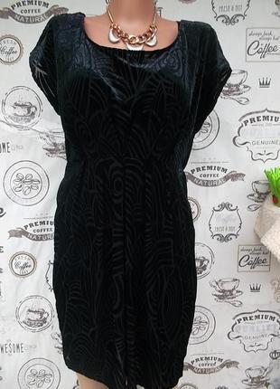 Оригинальное эластичное ажурное велюровое платье, размер 46, сост оч хор