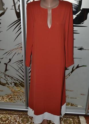 Платье с карманами длинное