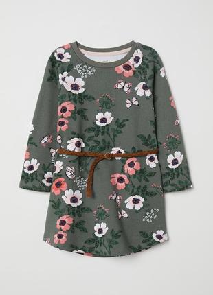 Стильне плаття для дівчинки h&m англія
