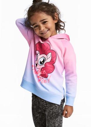 Стильная детская кофта свитшот реглан с капюшоном h&m my little pony
