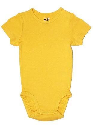 Бодик желтый для мальчика, h&m, 0715516002