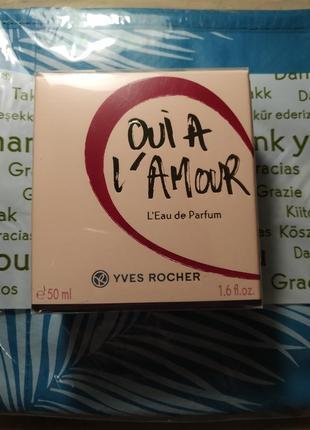 Парфюмированная вода oui a l'amour yves rocher 50 ml