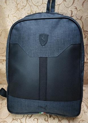 Рюкзак мужской модный, рюкзак городской