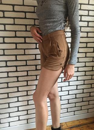 Шорты велюровые замшевые коричневые высокая талия короткие