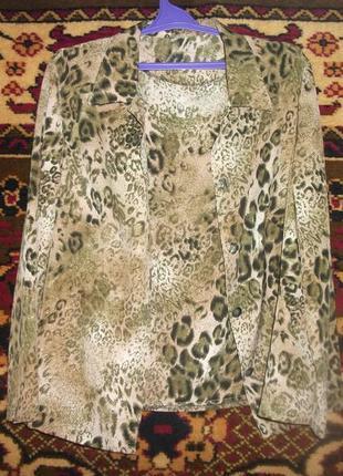 Майка + блузка в тигровый принт