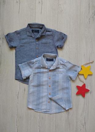1,5-2 года, комплект рубашек next.