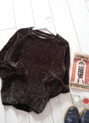 Чудесный теплый свитер крупной вязки с велюровой нити