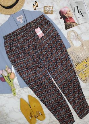 Обнова! брюки штаны джоггеры летние на манжете качество новые