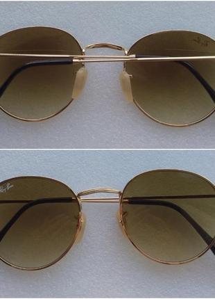 Новые стильные очки раунды