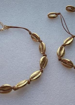 Новый крутой комплект: чокер и браслет с ракушками каури, золотистый