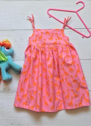 Яркое платье с жирафами 12-18 месяцев