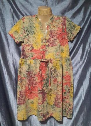Платье-бохо aofeier