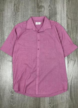 Базовая стильная рубашка