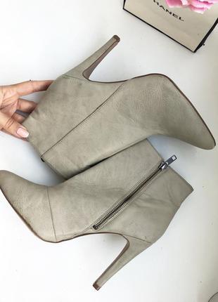 Базовые бежевые ботинки ботильоны h&m