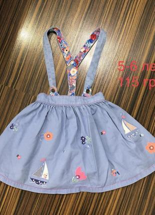 5-6 лет юбка с вышивкой с обеих сторон