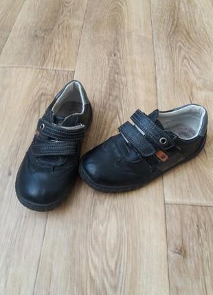 Дитячі туфлі-кросівки