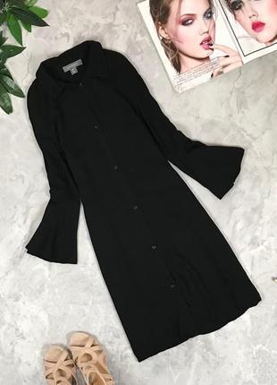 Платье-рубашка с оригинальными рукавами  dr1925137 primark