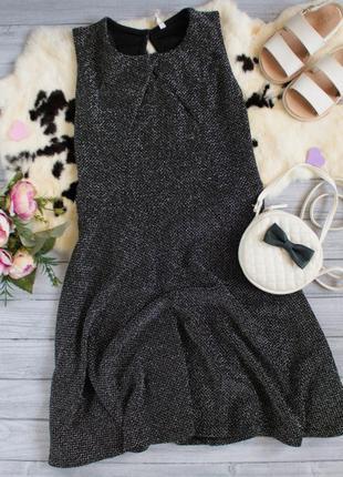 Красивое платье на модницу