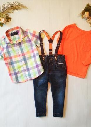 Комплект тройка джинсы с подтяжками рубашка и реглан 12-24