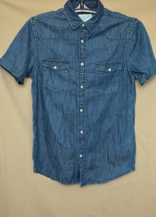 Рубашка мужская primark англия размер s
