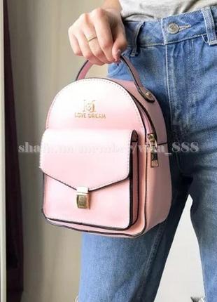 Маленький рюкзак-клатч в городском стиле 560 розовый
