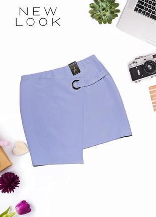 Новая асимметричная лавандовая юбка new look