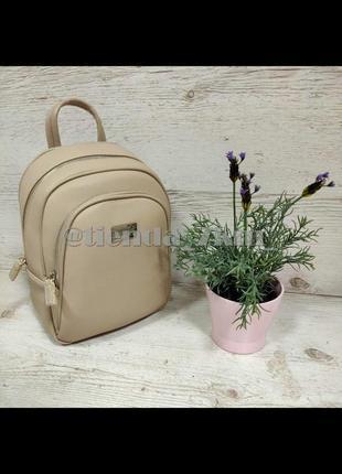Стильный полуспортивный рюкзак david jones cm3933t бежевый
