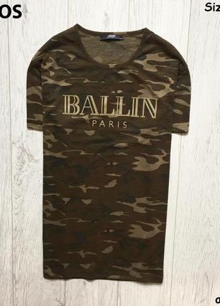 Мужская футболка lagos - ballin paris