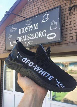 Кроссовки - в стиле off-white черные в сеточку летние кроссовки