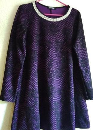 Нарядная туника или платье большого размера xl