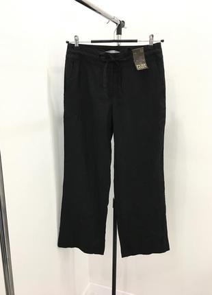 Базовые новые брюки с этикетками чиносы