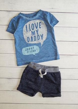 Стильный комплект  для мальчика 6-9 мес. 74 рост. футболка и шорты.